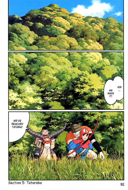 Princess Mononoke 5 Page 2
