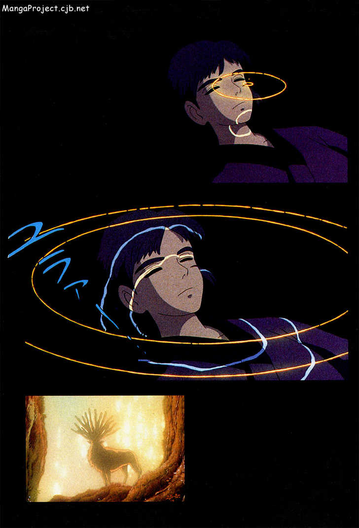 Princess Mononoke 4 Page 3