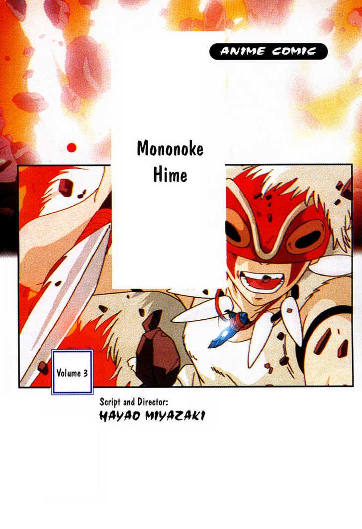 Princess Mononoke 1 Page 2
