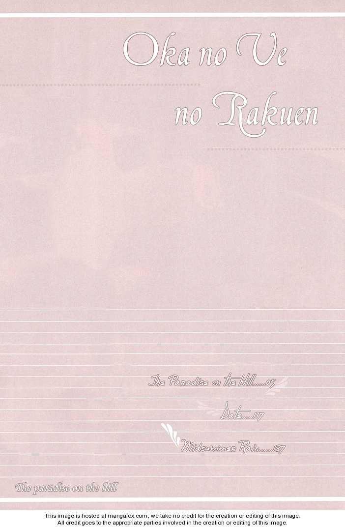 Oka no Ue no Rakuen 0 Page 3