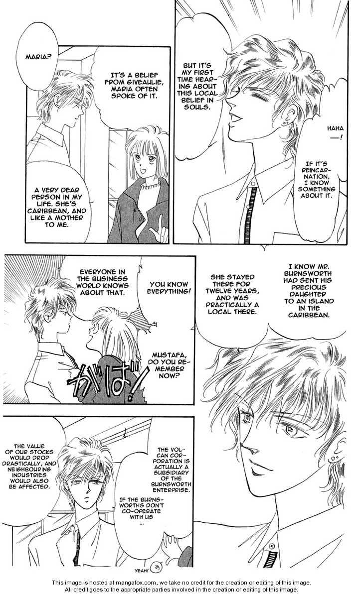 Hanasakeru Seishounen 3.2 Page 4