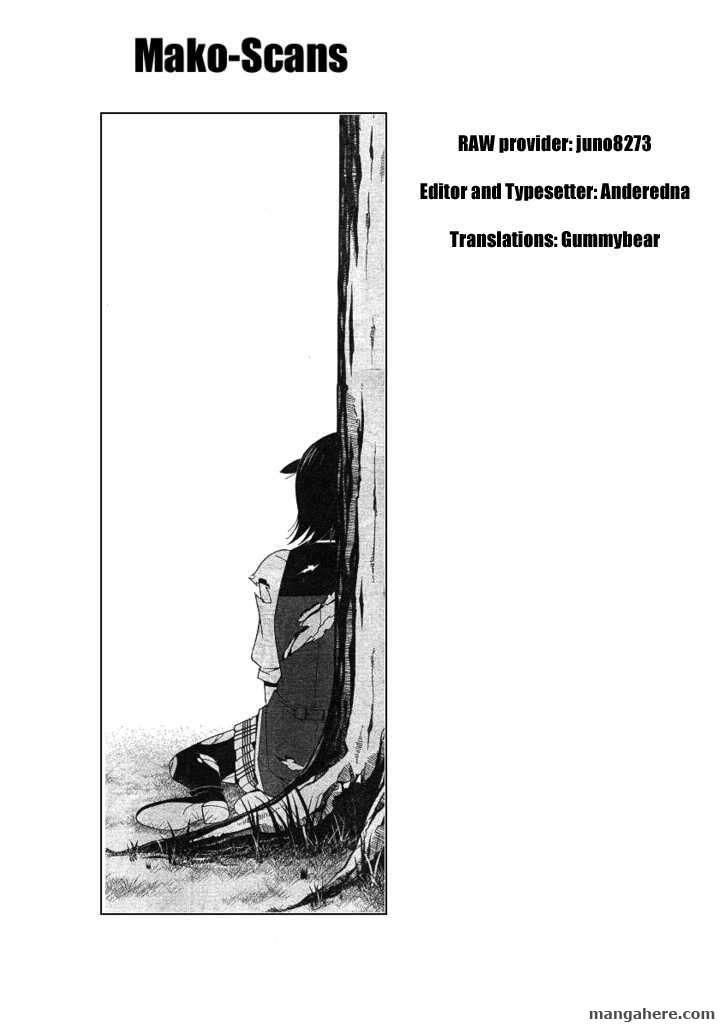 Shitsurakuen 20 Page 1