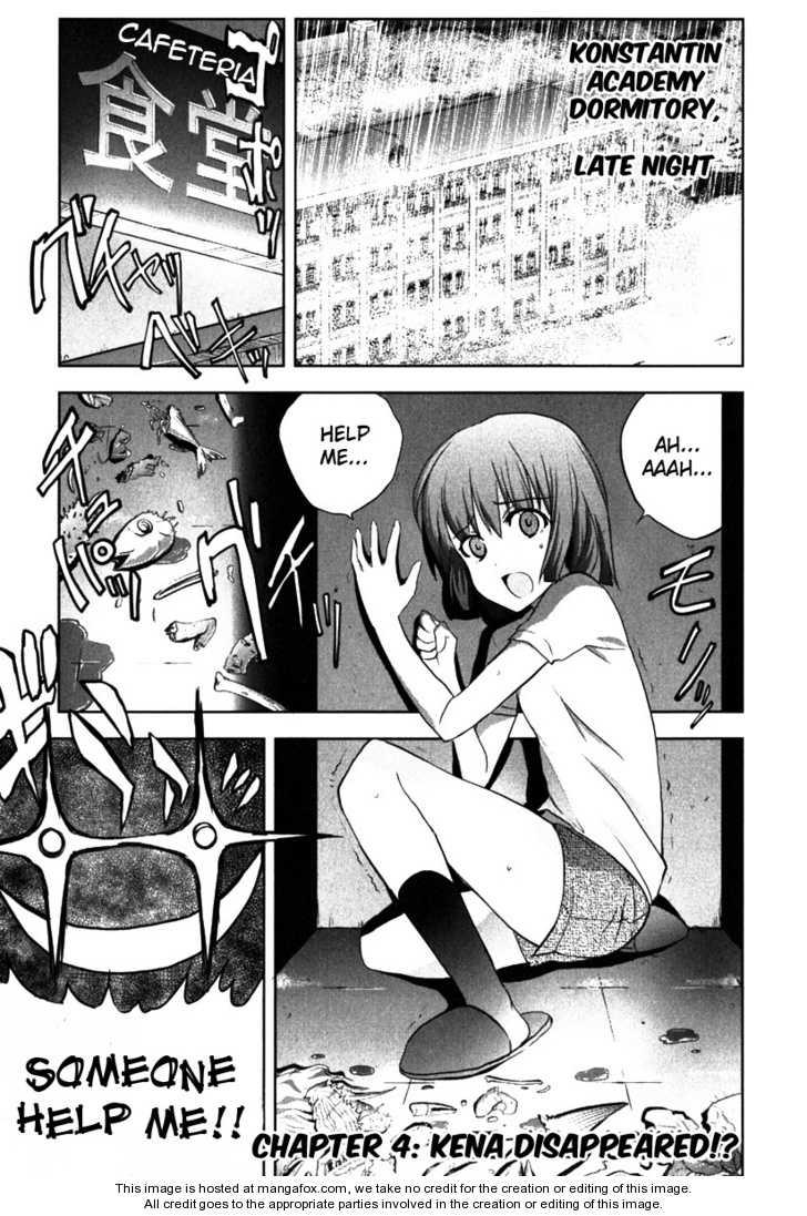 Ichiban Ushiro no Daimaou 4 Page 1