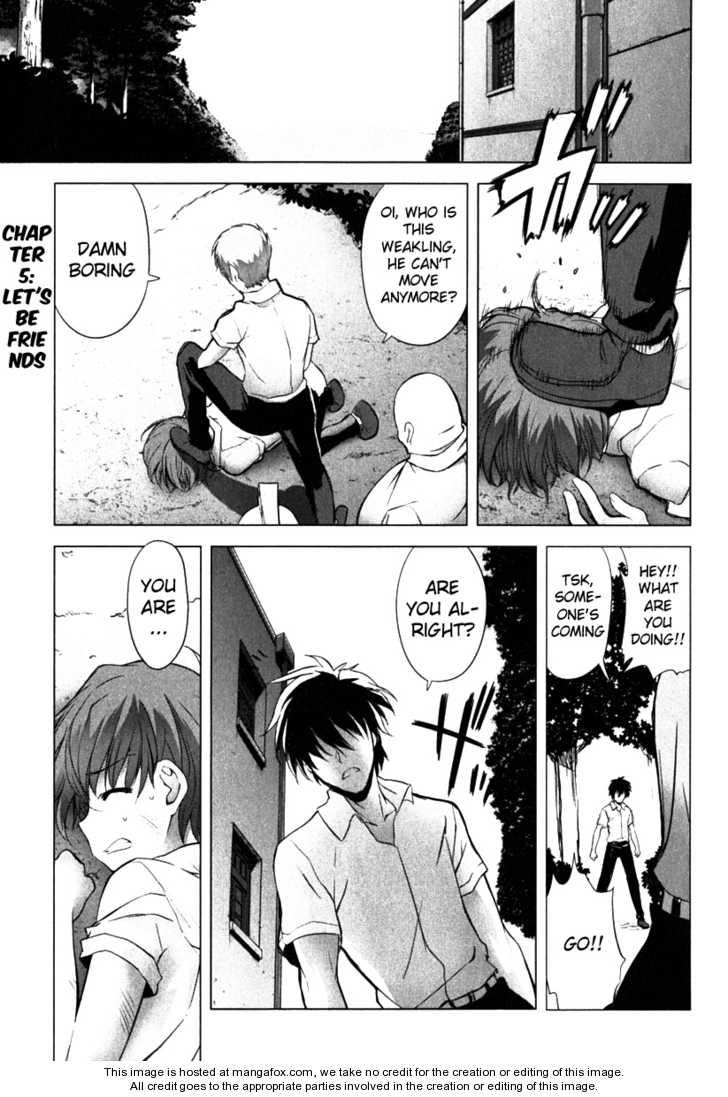 Ichiban Ushiro no Daimaou 5 Page 2
