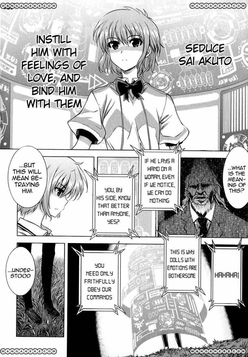 Ichiban Ushiro no Daimaou 19 Page 2