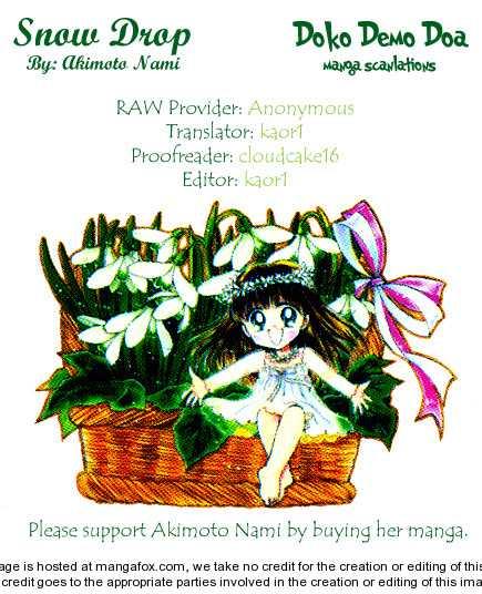 Snow Drop (AKIMOTO Nami) 1.2 Page 1