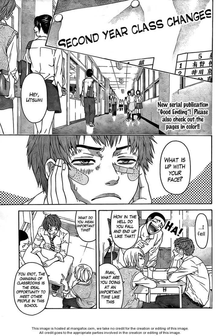 GE - Good Ending 1 Page 4