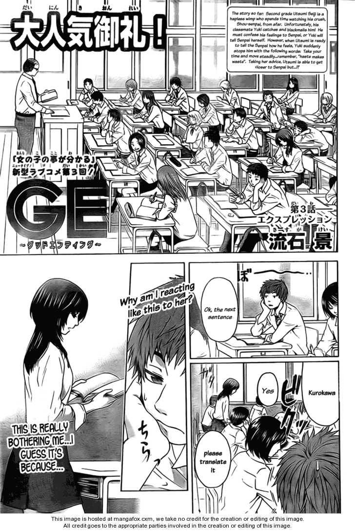 GE - Good Ending 3 Page 1