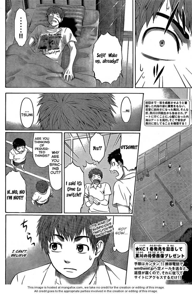 GE - Good Ending 22 Page 2
