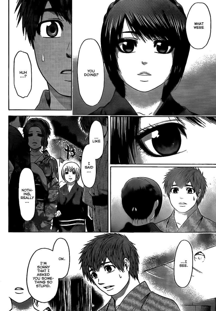 GE - Good Ending 54 Page 3