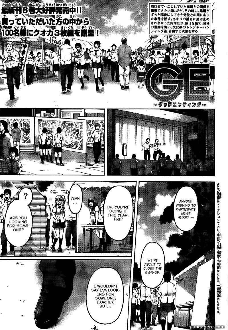 GE - Good Ending 68 Page 2
