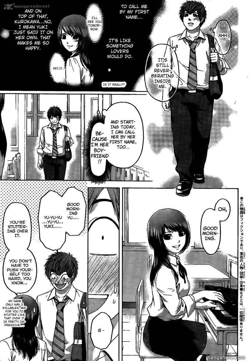 GE - Good Ending 71 Page 4