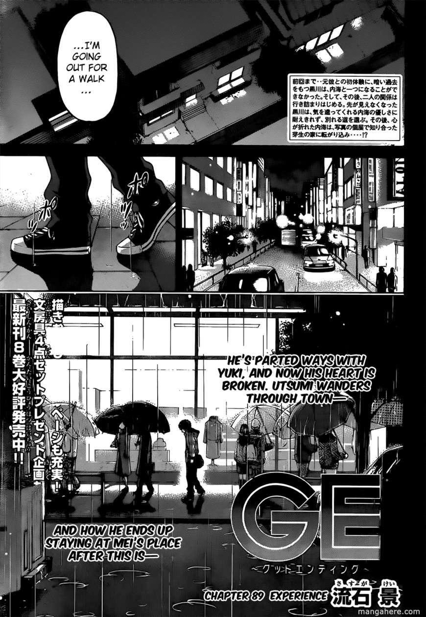 GE - Good Ending 89 Page 2