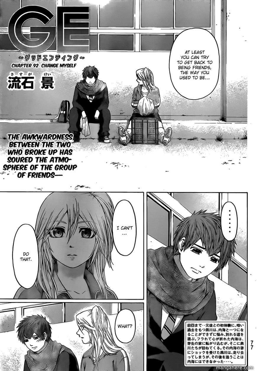 GE - Good Ending 92 Page 2