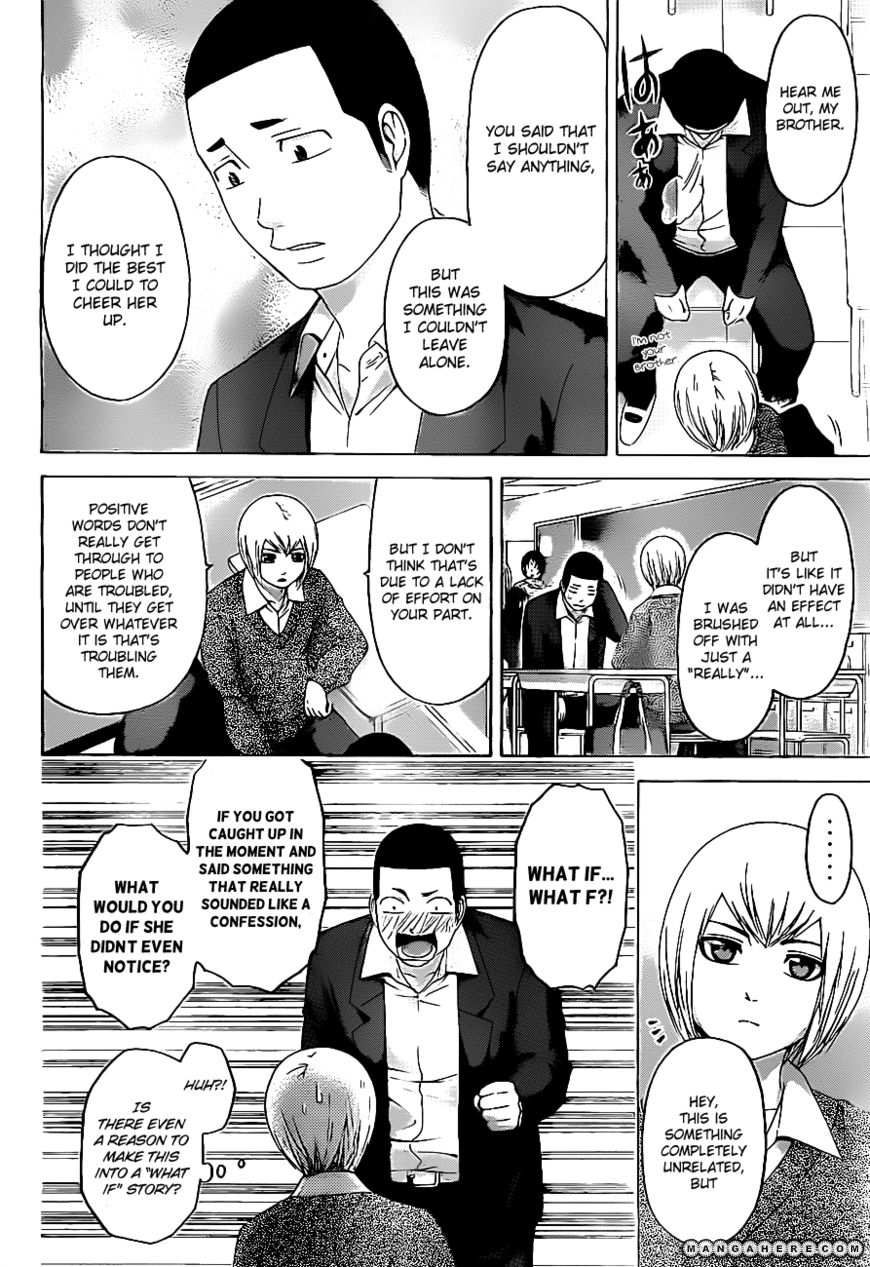GE - Good Ending 110 Page 5