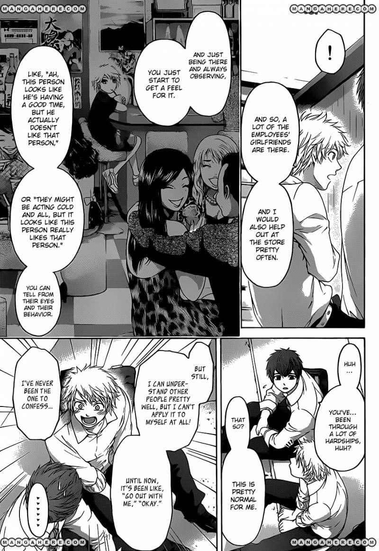 GE - Good Ending 130 Page 3