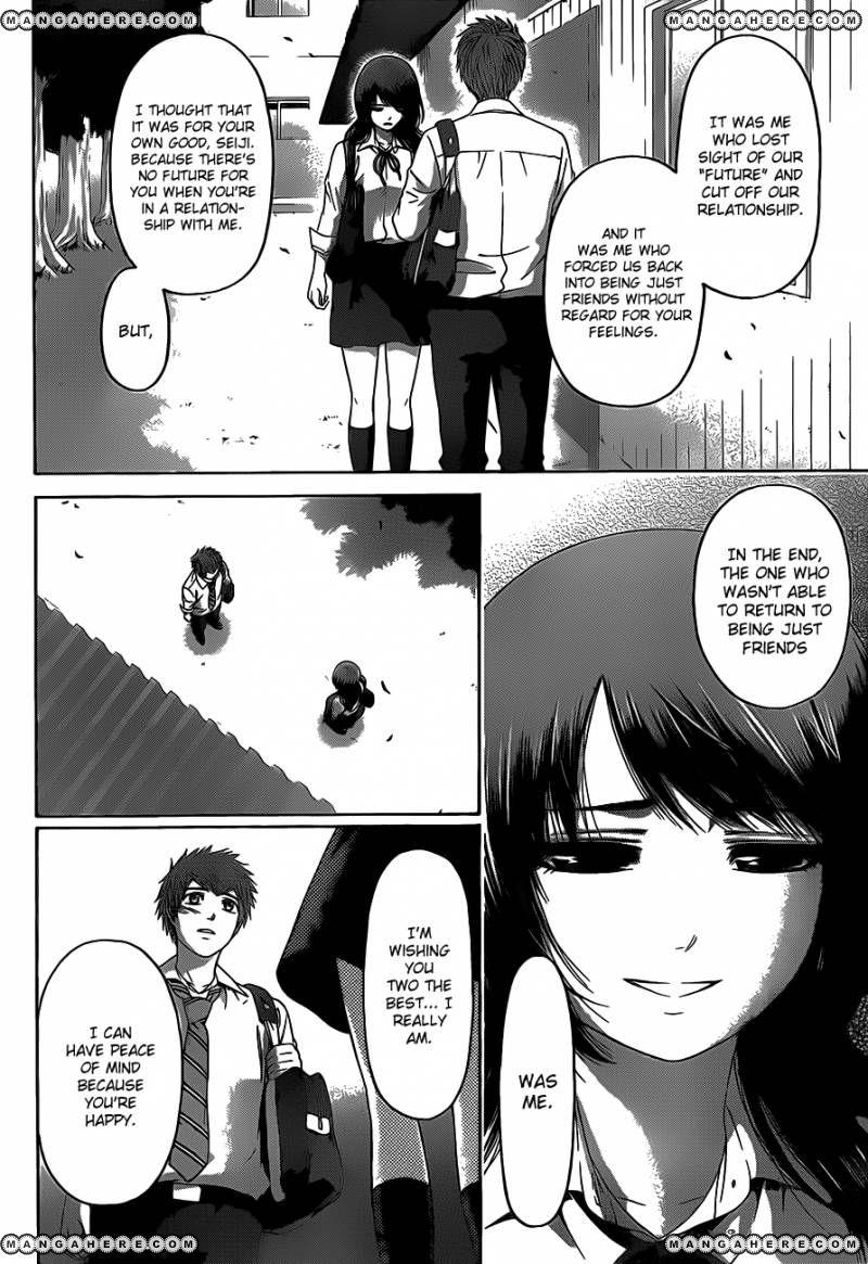 GE - Good Ending 131 Page 2