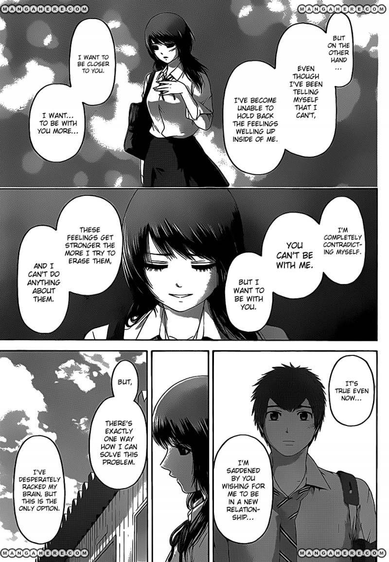 GE - Good Ending 131 Page 3