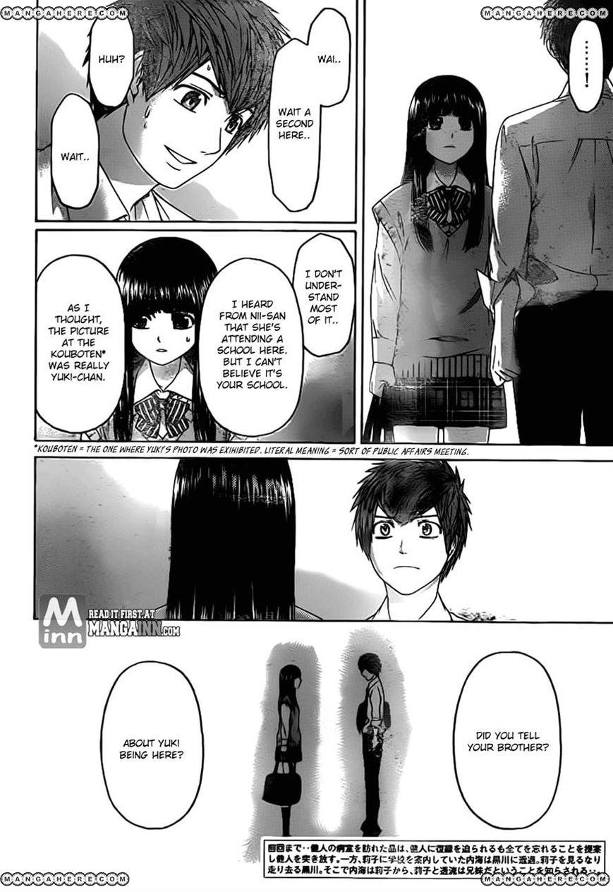 GE - Good Ending 137 Page 2