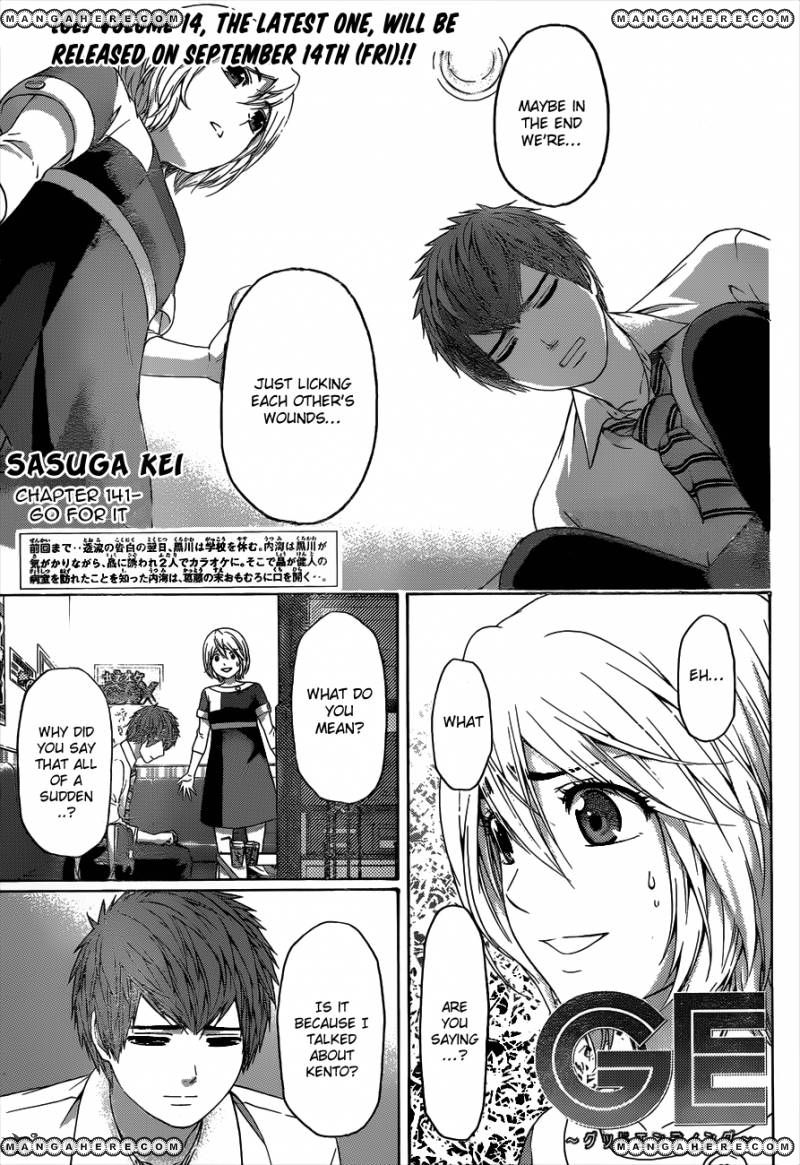 GE - Good Ending 141 Page 2
