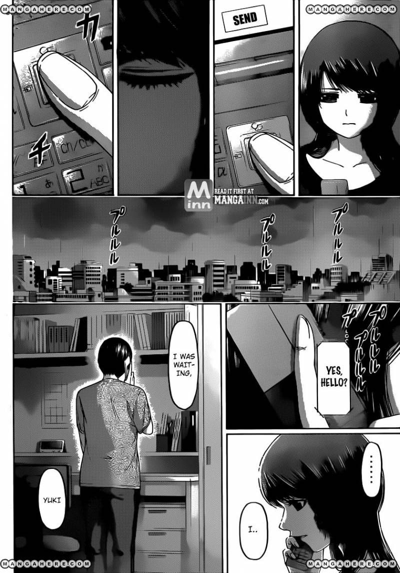 GE - Good Ending 143 Page 2