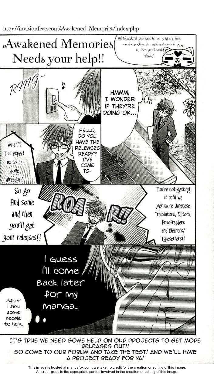 Koiiro Senritsu Double Ouji 1 Page 2