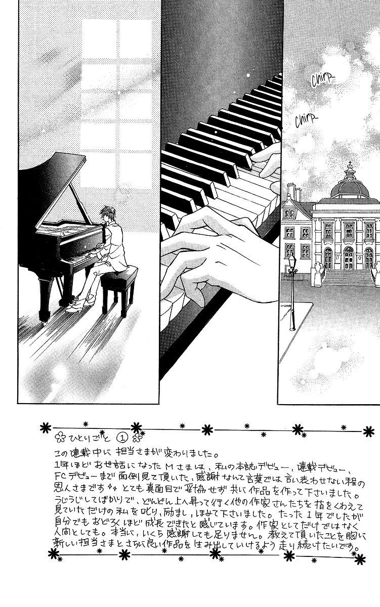 Koiiro Senritsu Double Ouji 2 Page 2