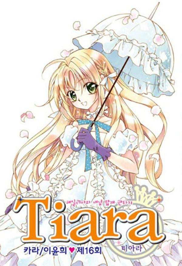 Tiara 16 Page 3