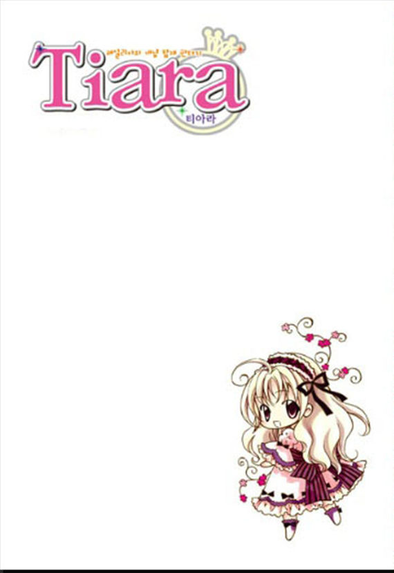 Tiara 19 Page 3