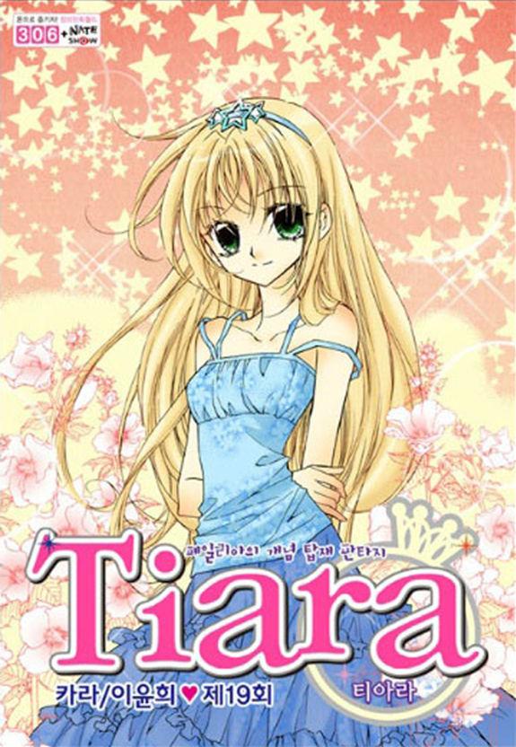 Tiara 19 Page 4