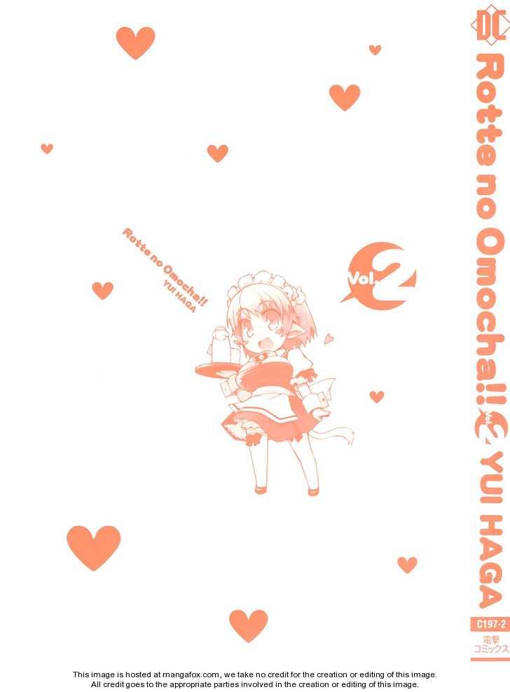 Lotte no Omocha! 8 Page 2