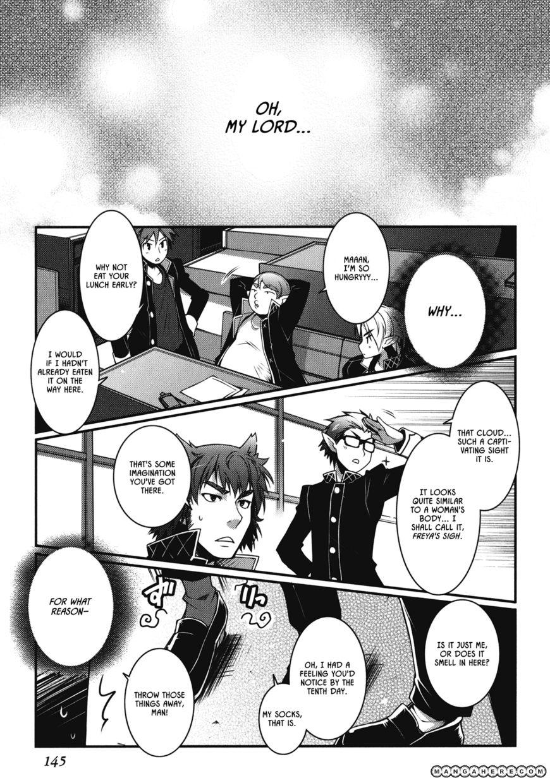 Lotte no Omocha! 22 Page 1