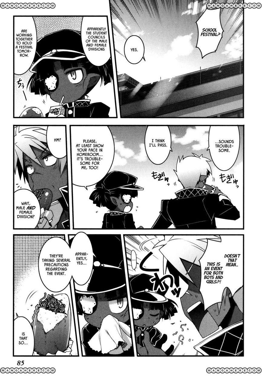 Lotte no Omocha! 27 Page 1