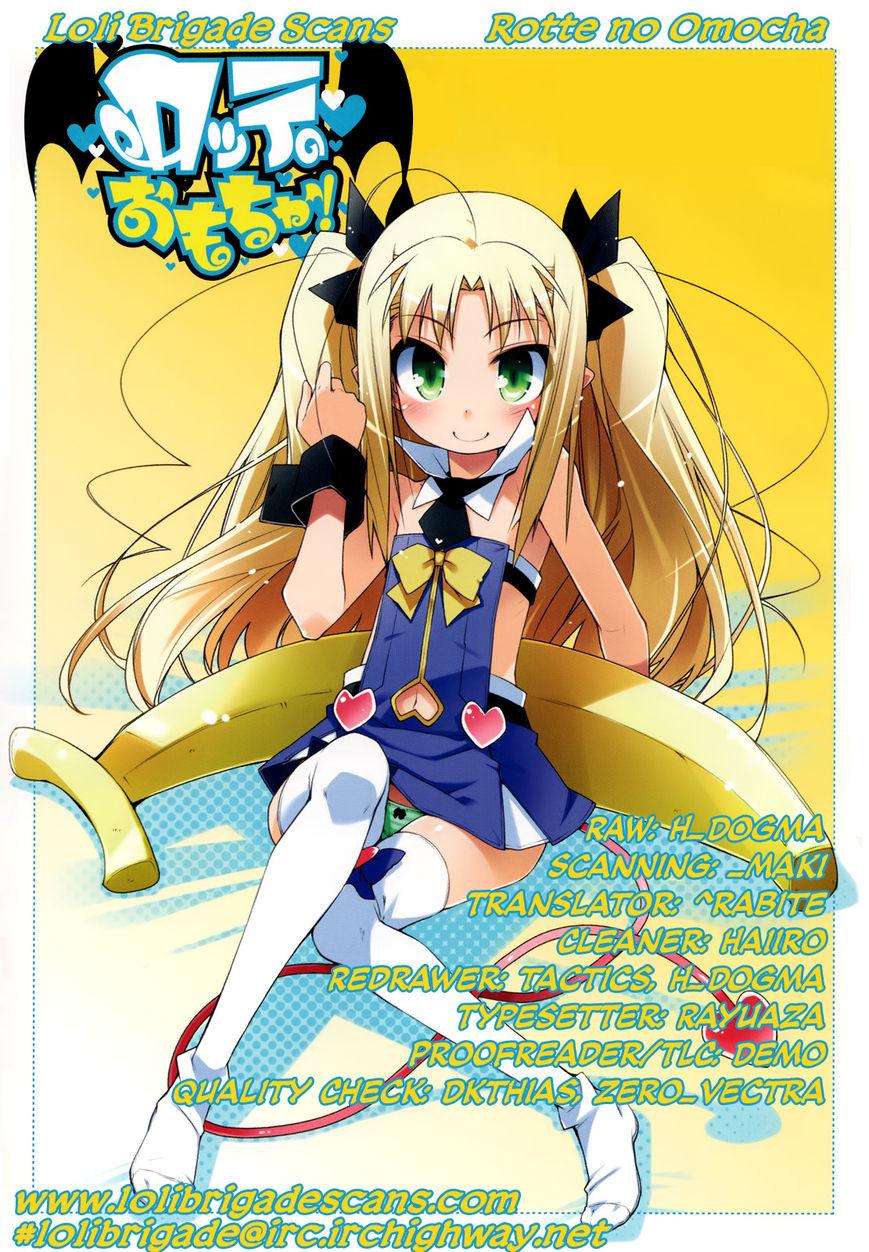 Lotte no Omocha! 32 Page 1