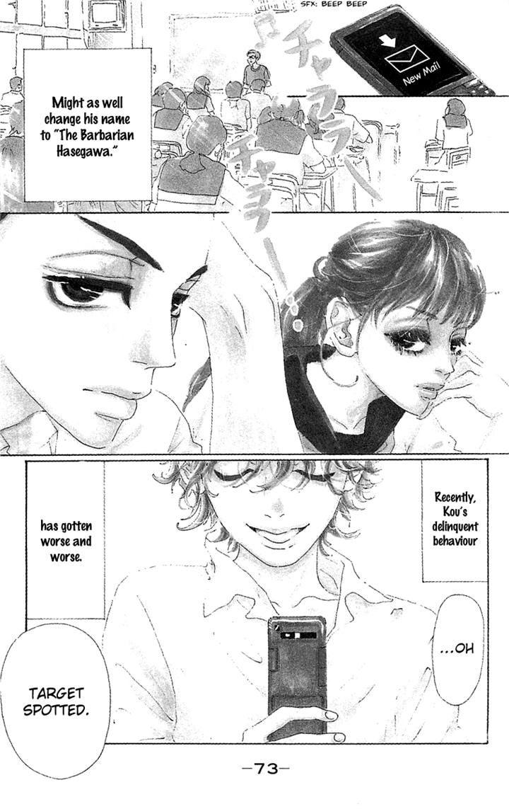 Oboreru Knife 30 Page 1
