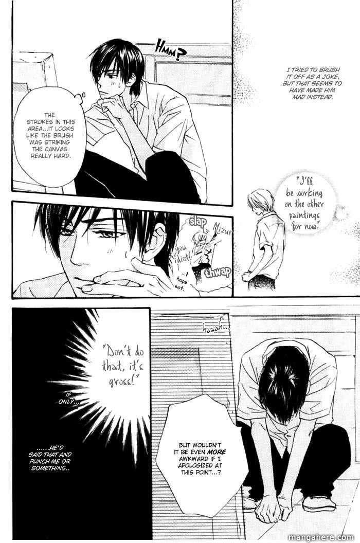 Boku no Koi no Hanashi Himegoto 2.5 Page 2
