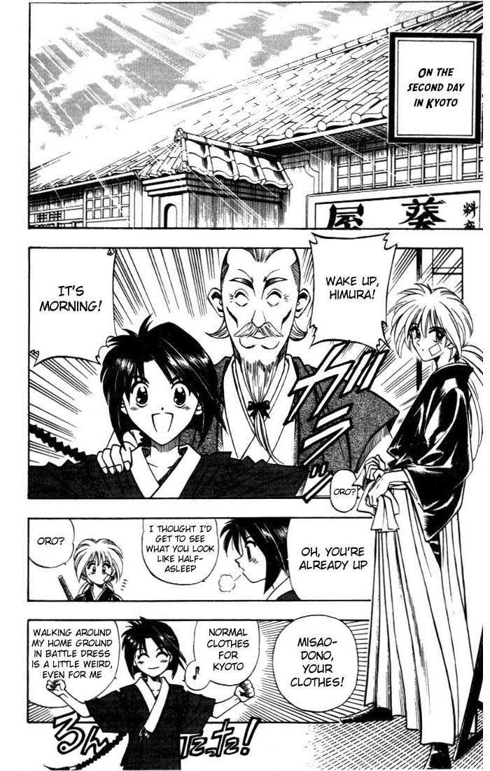 Rurouni Kenshin 75 Page 2
