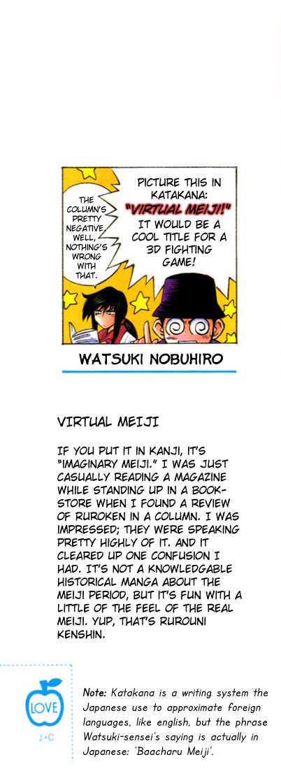Rurouni Kenshin 76 Page 2