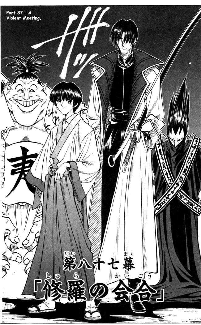Rurouni Kenshin 87 Page 2
