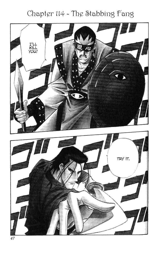 Rurouni Kenshin 114 Page 1
