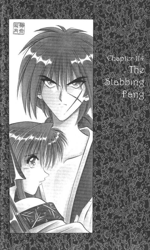 Rurouni Kenshin 114 Page 2