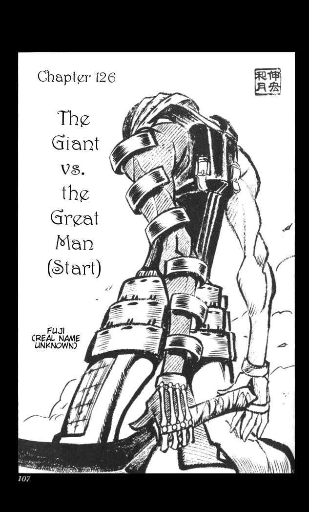 Rurouni Kenshin 126 Page 1