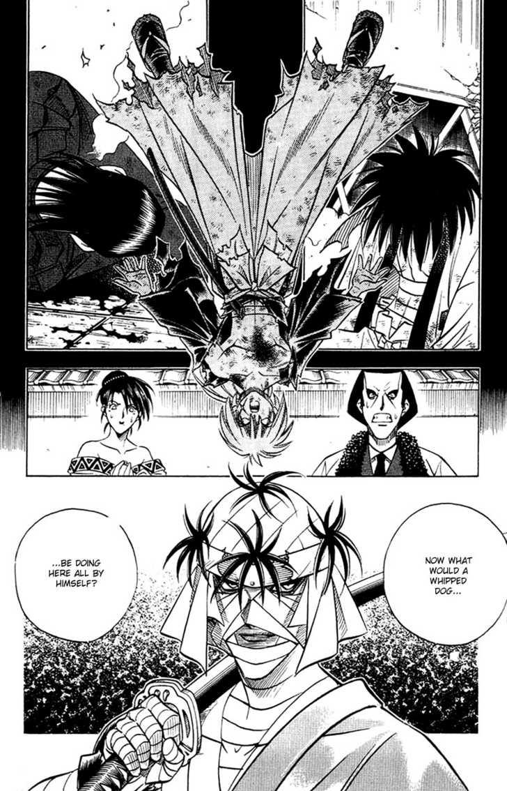 Rurouni Kenshin 140 Page 2