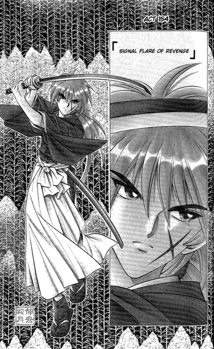 Rurouni Kenshin 154 Page 1