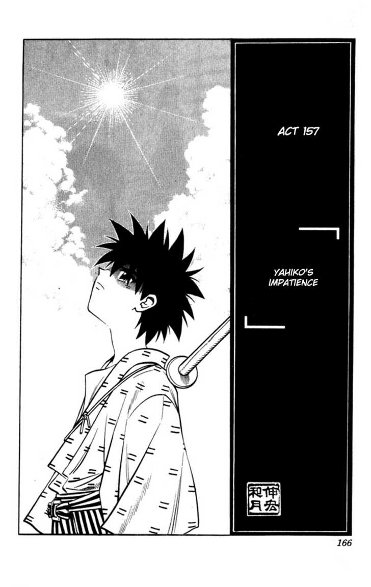 Rurouni Kenshin 157 Page 2