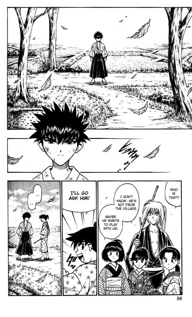 Rurouni Kenshin 173 Page 2