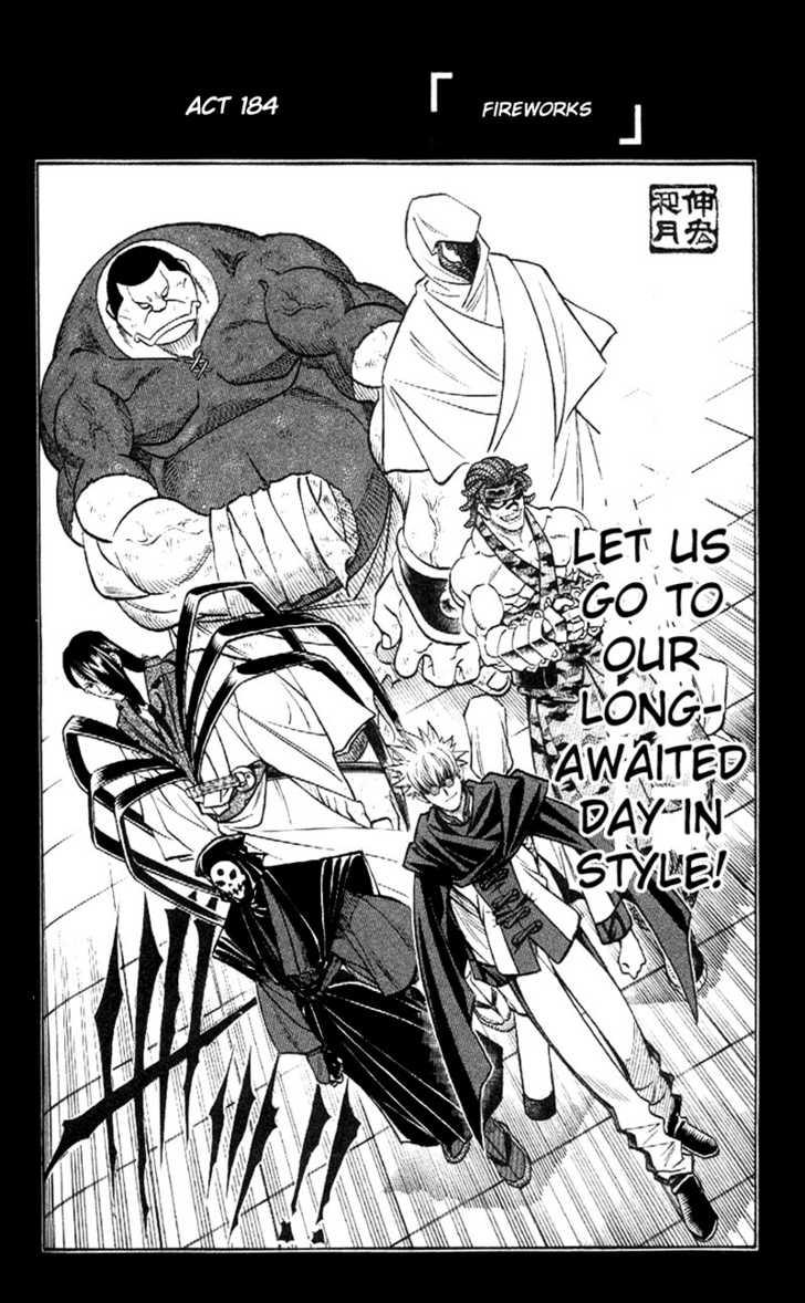 Rurouni Kenshin 184 Page 2