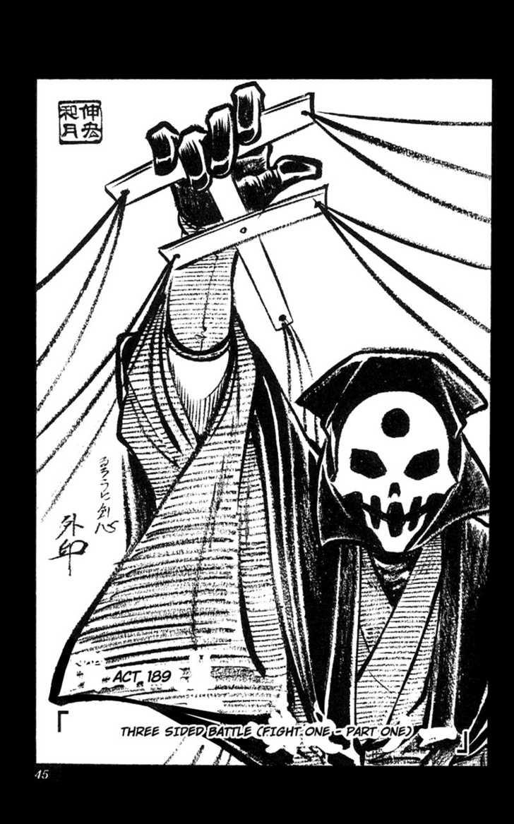 Rurouni Kenshin 189 Page 1