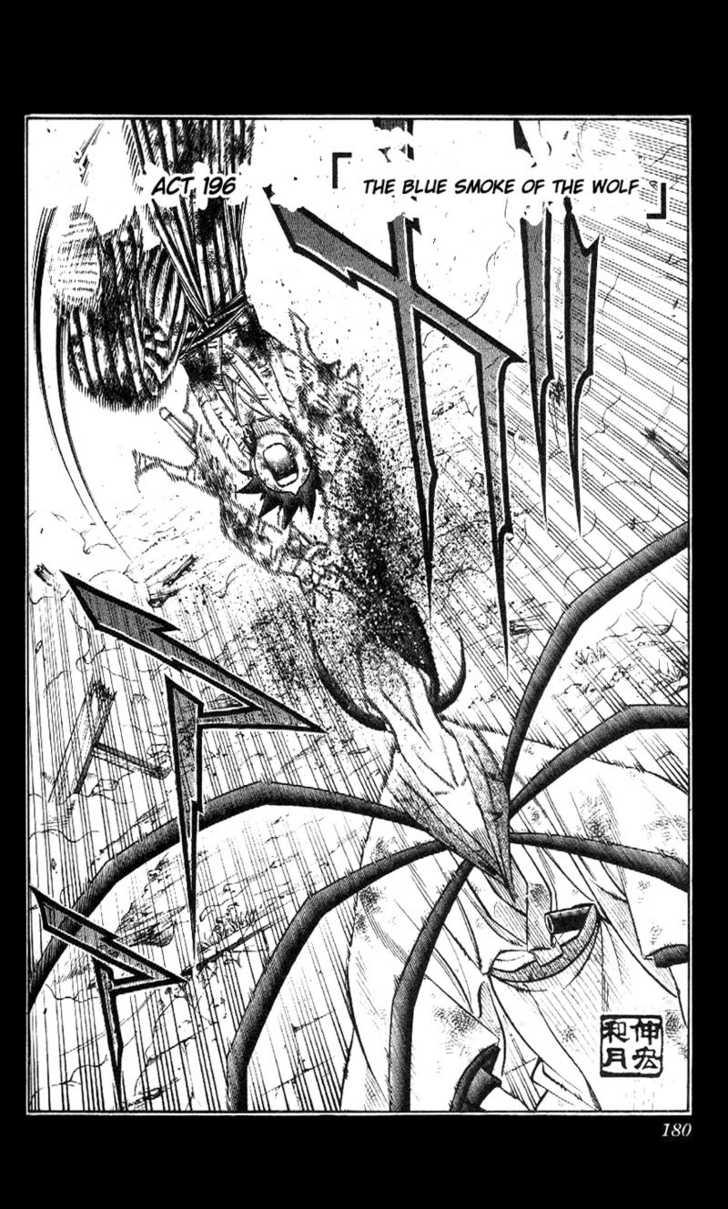 Rurouni Kenshin 196 Page 2