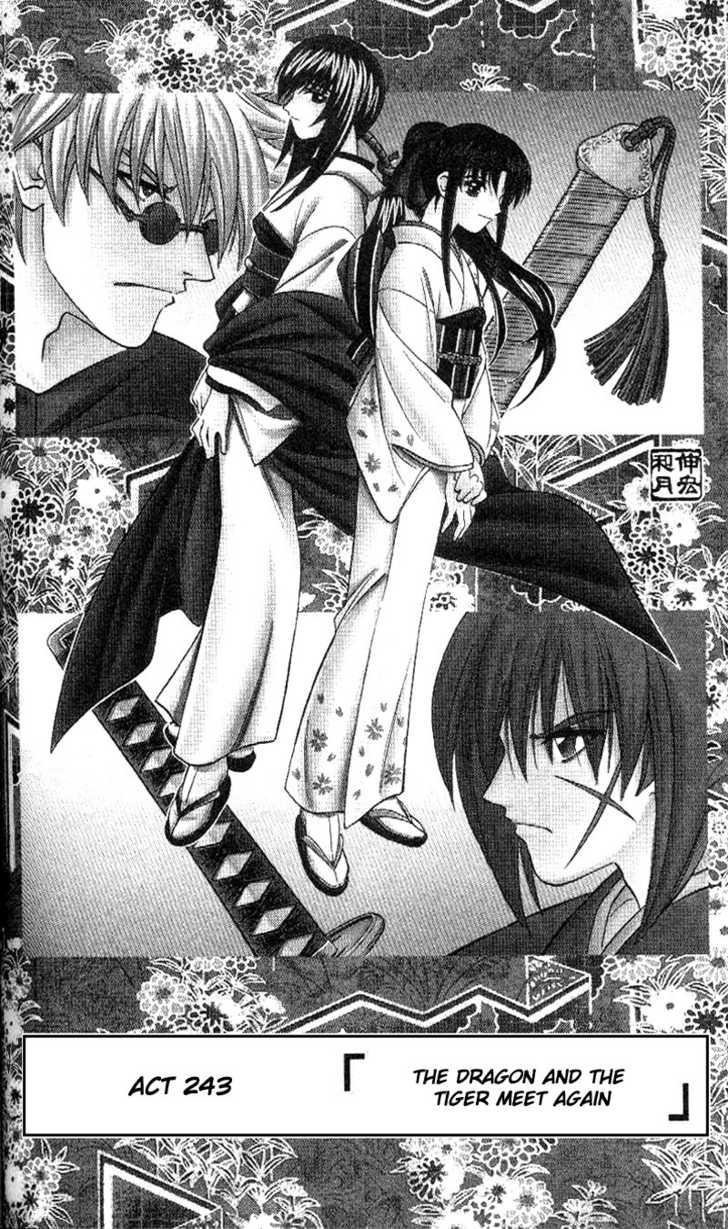 Rurouni Kenshin 243 Page 2